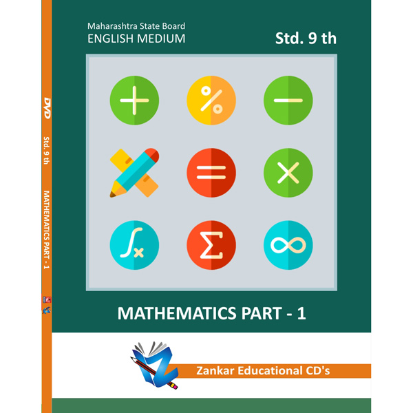 Ninth Standard English Medium Maths-1