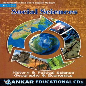 Tenth Standard Social Science English Medium