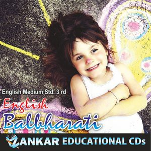 Third Standard Balbharati English Medium