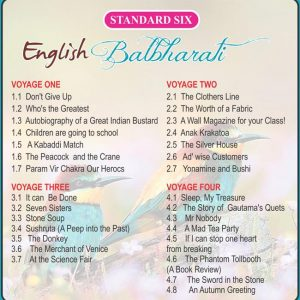 E601-English-Balbharati-Description-English-Medium