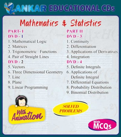 Twelfth Standard Mathematics English Medium