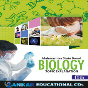 Eleventh Standard Biology English Medium