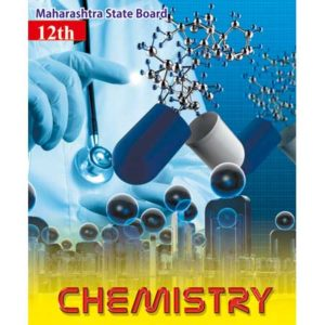 twelfth standard chemistry english medium