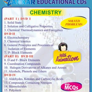 Twelth Standard Chemistry English Medium