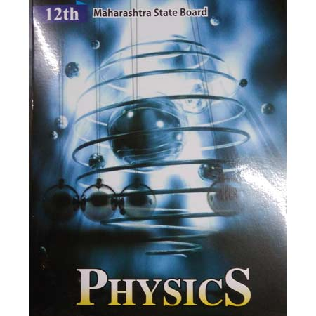 Twelth Standard Physics English Medium