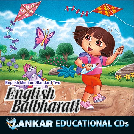class second balbharati english medium