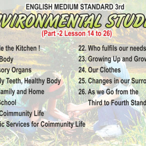 Third Standard Environmental Studies Part B Lesson 14 To 26 English Medium