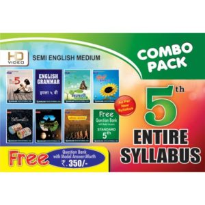 fifth standard combo pack semi