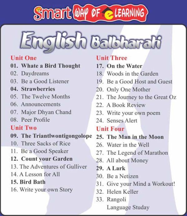 Fifth Standard English Balbharati English Medium