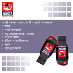 seventh stanndard marathi medium pendrive